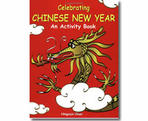 Scholastic Teachers - Chinese Inventions and the Chinese New Year