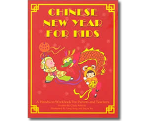 Chinese New Year for Kids - Book Review - Chinese New Year