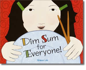 Chinese New Year Books for kids - Dim Sum for Everyone - A Chinese New Year Life-the-Flap Book