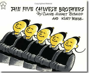 Chinese New Year Books for kids - The Five Chinese Brothers